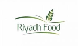 شركة الرياض للصناعات الغذائية