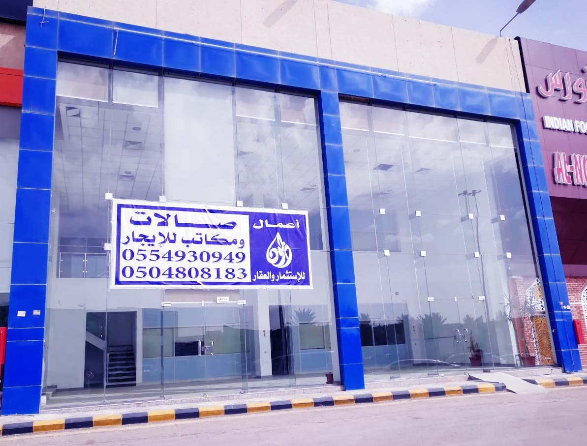 صالات للإيجار : الرياض – الدائري الشرقيبين مخرج 15 -14 مقابل العثيم مول
